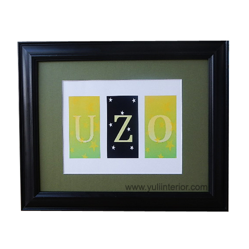 11x14 wall frame personalised child's name Nigeria