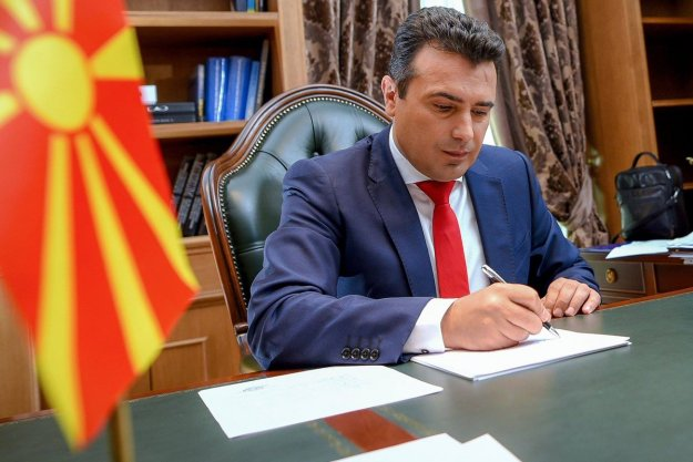 Σκόπια: Η «Μακεδονική» κυβέρνηση περιμένει την κύρωση από την Ελλάδα