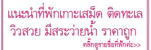http://khunnaiver.blogspot.com/2016/01/blog-post_8.html