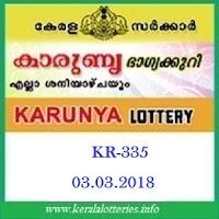 Karunya (KR-335) lottery result