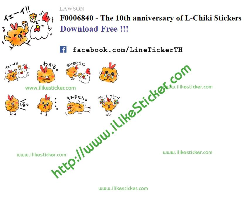 The 10th anniversary of L-Chiki Stickers