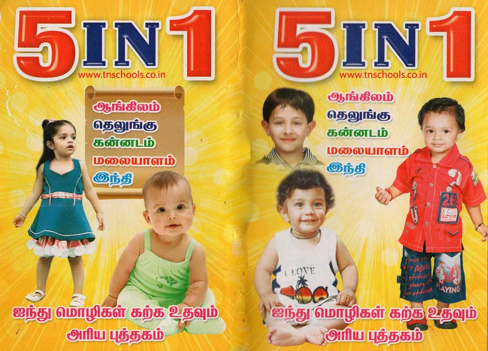 Hindi Speaking Course Through Tamil Pdf