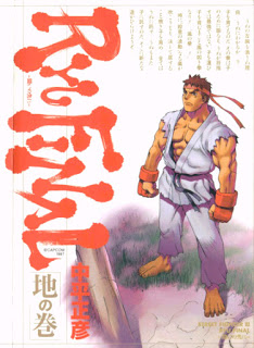 ストリートファイターⅢ RYU FINAL -闘いの先に- 第01-02巻