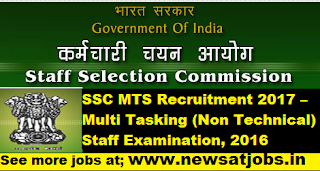 ssc-mts-Recruitment-2017