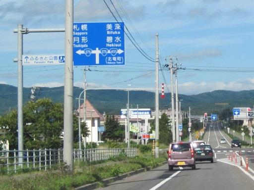 利尻・礼文の旅 2012/夏 (27) 「...