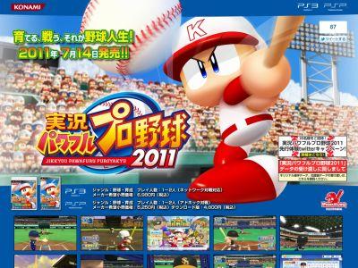 涼宮春日的驚愕 / 實況野球2011 / CoD:MW3發售日確定