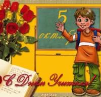Веселые стихи для детей