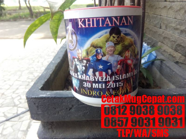 MUG SUPPLIER IN THE PHILIPPINES