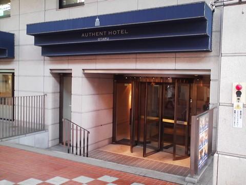 外観4 オーセントホテル小樽カサブランカ