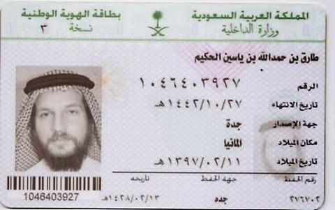Kenapa KTP Di Arab Saudi Tanpa Kolom Agama ?