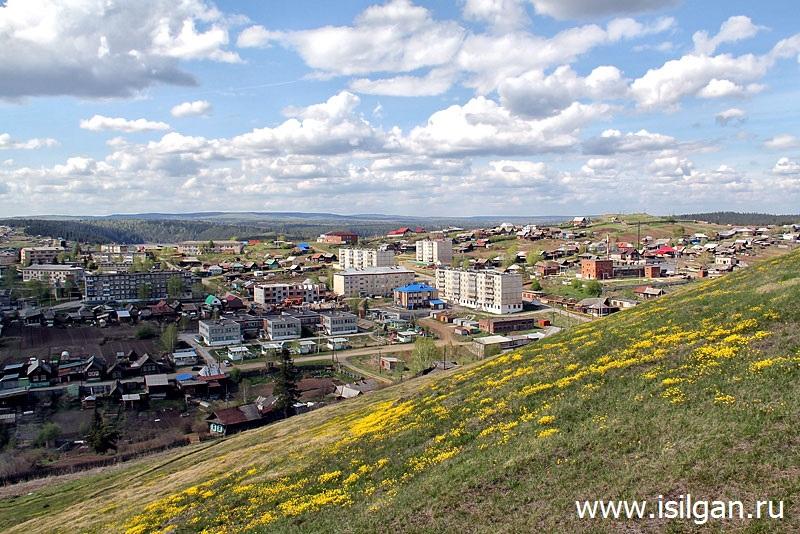 Gora-Shihanka-Gorod-Njazepetrovsk-Cheljabinskaja-oblast