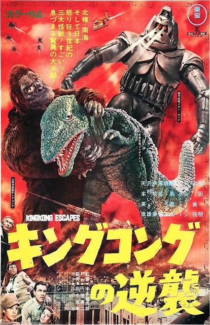 Poster originales películas Kaiju