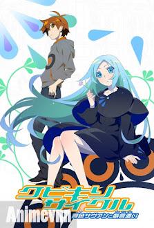 Kubikiri Cycle: Aoiro Savant to Zaregototsukai -  2016 Poster