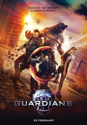 Guardians โคตรคนการ์เดี้ยน
