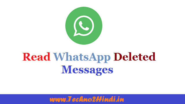 find whatsapp delete messages