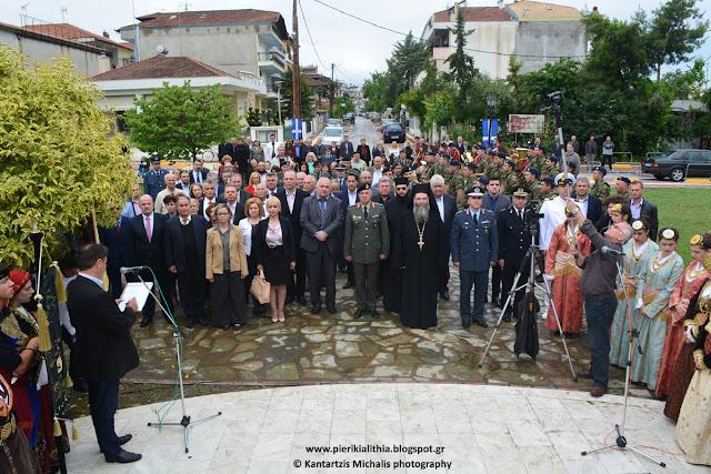 Η κατάθεση στεφάνων σήμερα στην Κατερίνη για την μνήμη της Γενοκτονίας των Ποντίων.