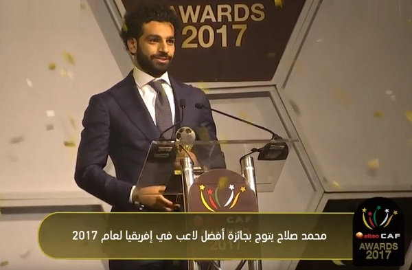 شاهد وتعرف على نتائج حفل توزيع جوائز الاتحاد الإفريقى لكرة القدم 2017