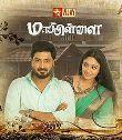 Mappillai upcoming tamil tv serial new upcoming Star Vijay serial show, story, timing, TRP rating this week, actress, actors name with photos