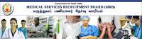 Staff Nurse Vacancy Tamilnadu
