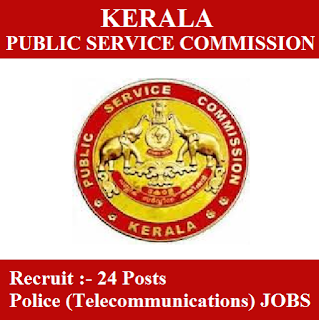 Kerala Public Service Commission, Kerala PSC, PSC, Kerala, Police Communication, 10th, freejobalert, Sarkari Naukri, Latest Jobs, kerala psc logo