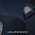 حلقة ناروتو شيبودن 488 مترجمة Naruto Shippuden 488 تحميل + اون لاين