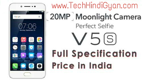 VIvo V5s, Price in India, Features