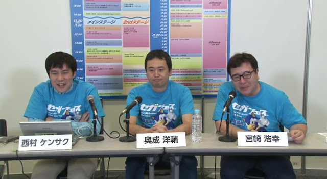 Panelists for the results announcement