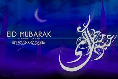 Advance Eid Mubarak 2016 Images
