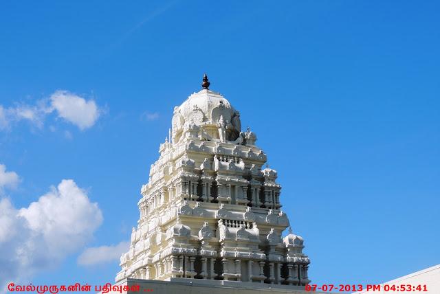 Maryland Murugan Temple