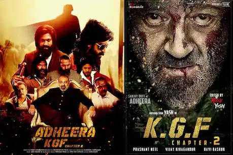 KGF Chapter 2: The climax leak of the KGF 2 movie Rockybhai looks like a tragedy