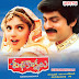 Subhakankshalu (1997) Mp3 Songs Free Download