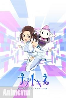 Nazotokine -  2013 Poster
