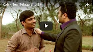 Koti - New Telugu Short Film 2016
