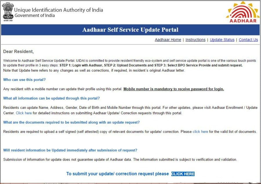 aadhar card articles how to make a change or correction
