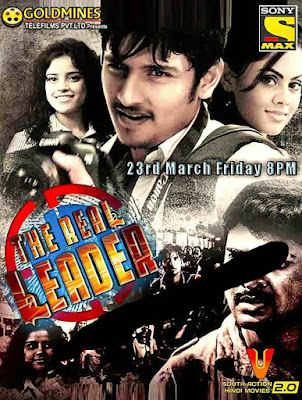 The Real Leader 2018 Hindi Dubbed WEBRip 480p 350mb x264