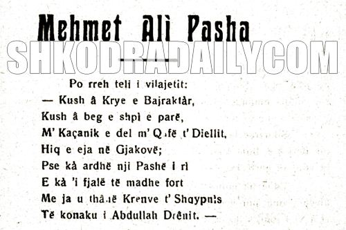 Lahuta e Malcis - Mehmet Ali Pasha