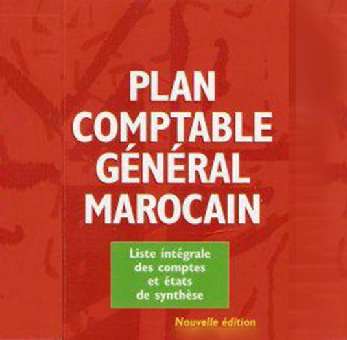 Plan comptable Marocain ||PDF||