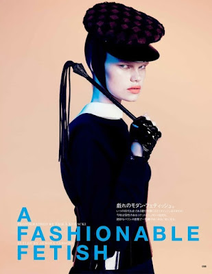 fetish fashion vogue 2011 bdsm