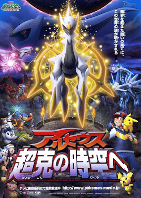 Pokémon: Arceus and the Jewel of Life Poster