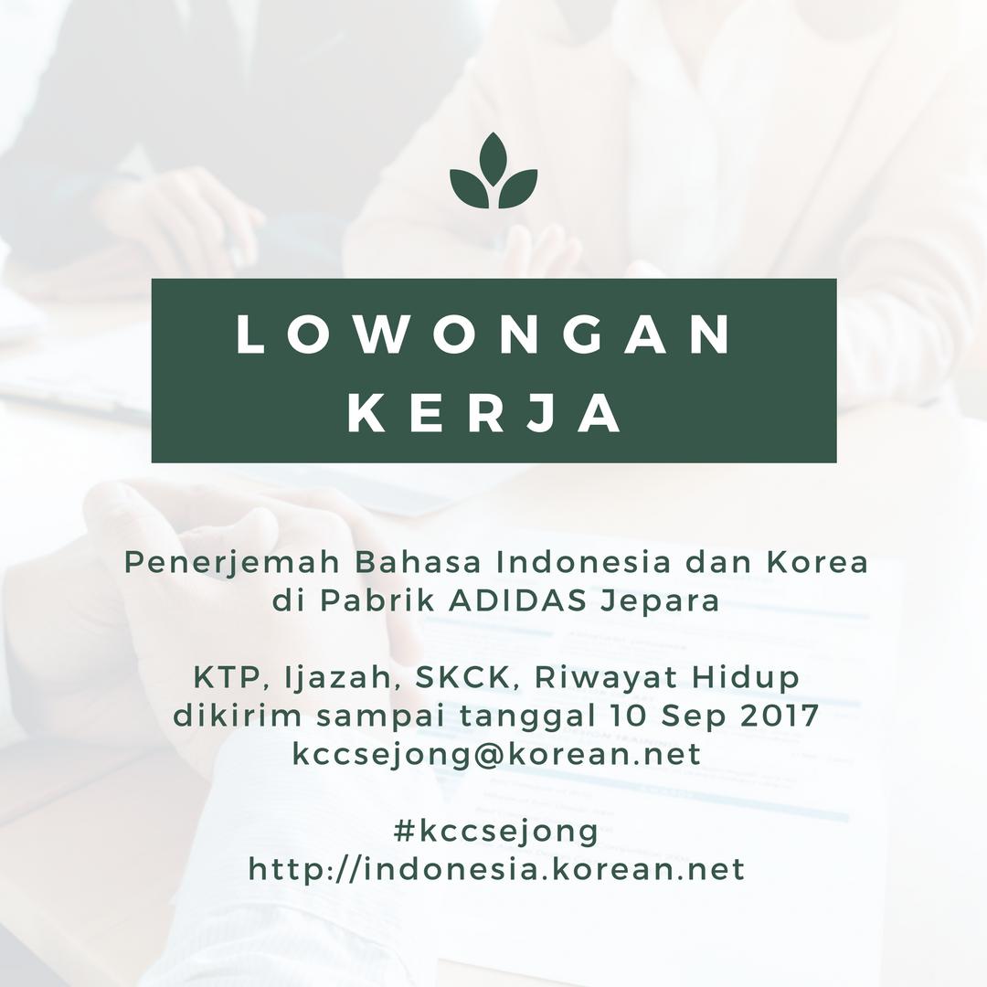 Lowongan Kerja untuk Penerjemah di Pabrik Korea ~ KOREAN CENTER