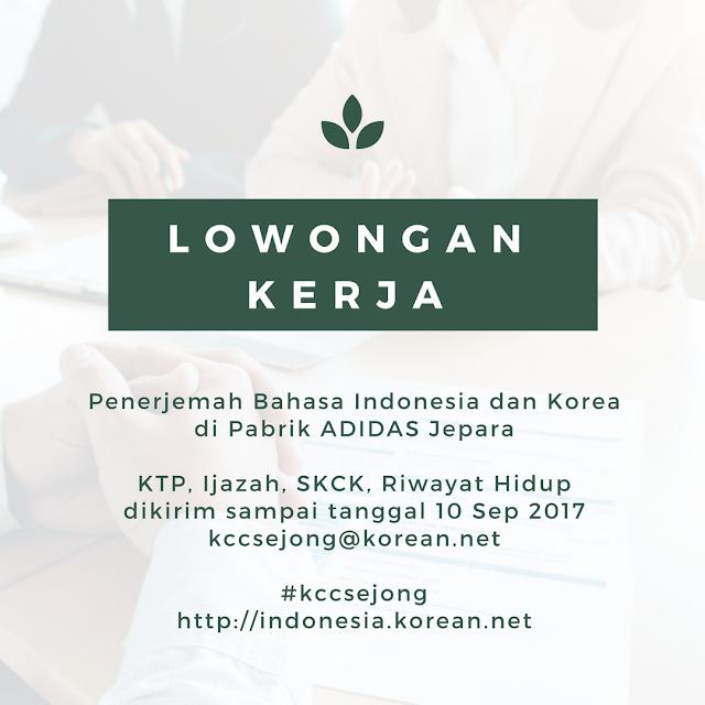 Lowongan Kerja untuk Penerjemah di Pabrik Korea