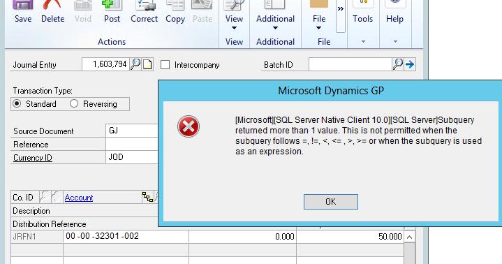 Dynamics GP Essentials: Error while Entering or Posting