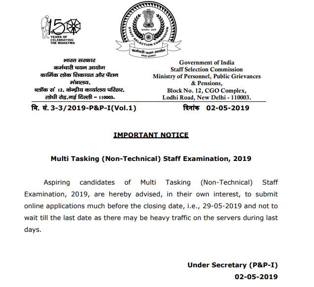ssc mts 2019 exam date