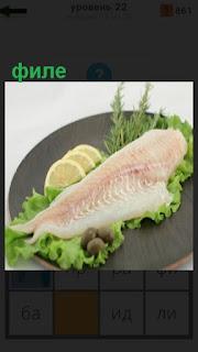 1100 слов на подносе готовое филе из рыбы с зеленью 22 уровень