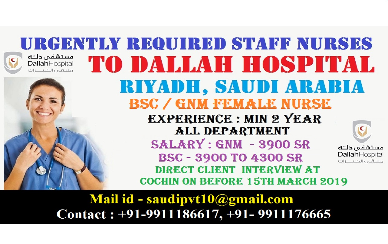 URGENTLY REQUIRED STAFF NURSES FOR DALLAH HOSPITAL RIYADH, KSA
