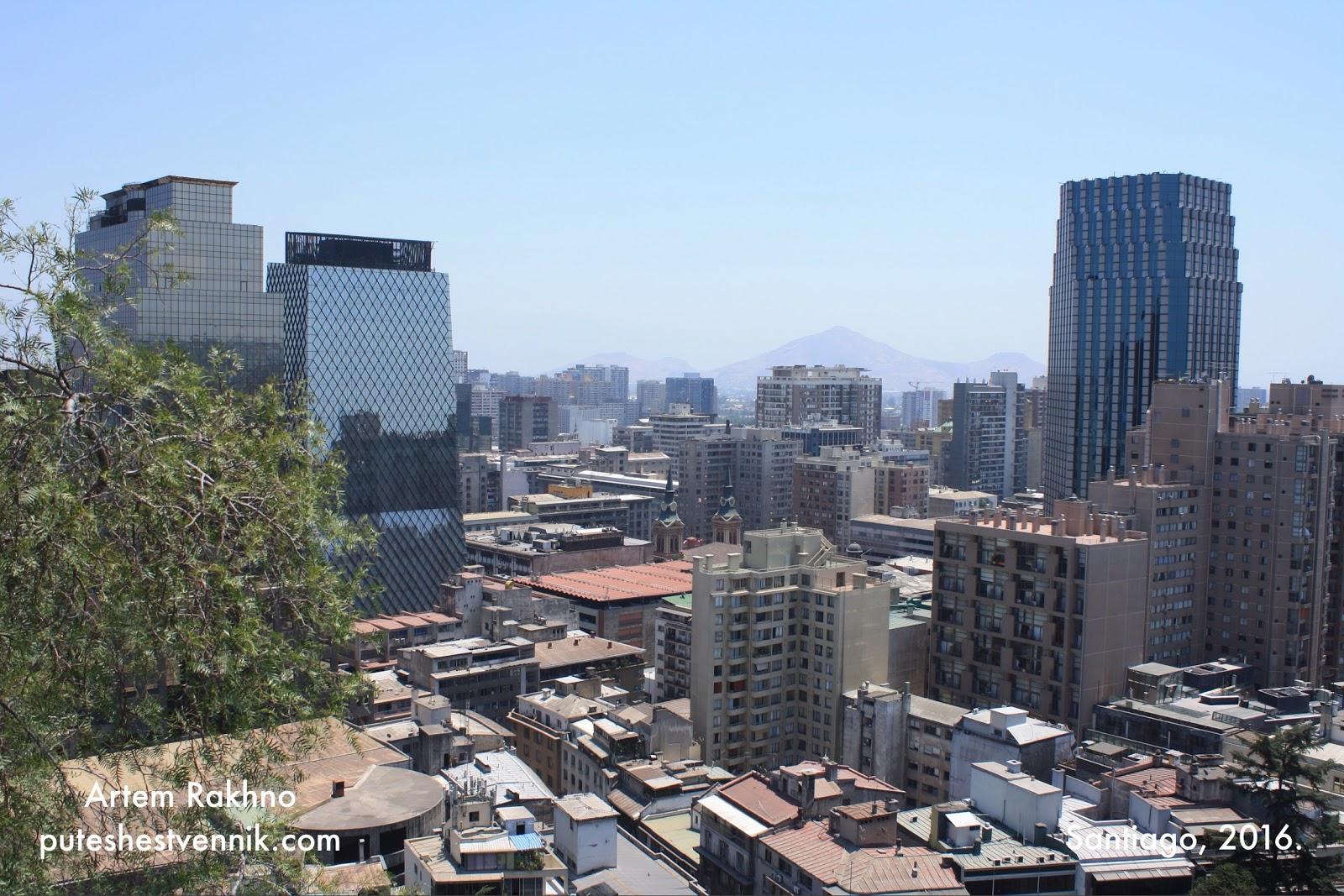 Небоскребы в Сантьяго-де-Чили