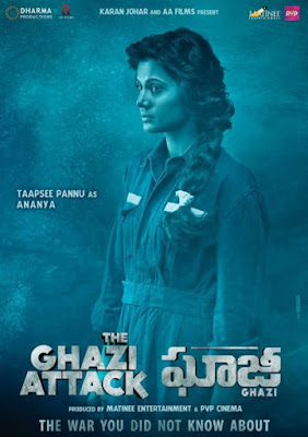 the-ghazi-attack-trailer-releasing-today
