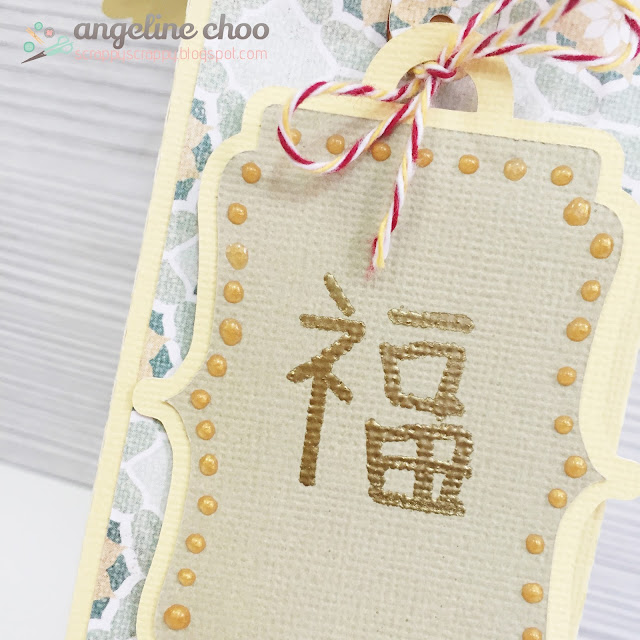 ScrappyScrappy: Chinese New Year Flowers with Angeline #svgattic #scrappyscrappy #flowers #boxcard #card #svg #cutfile #diecut
