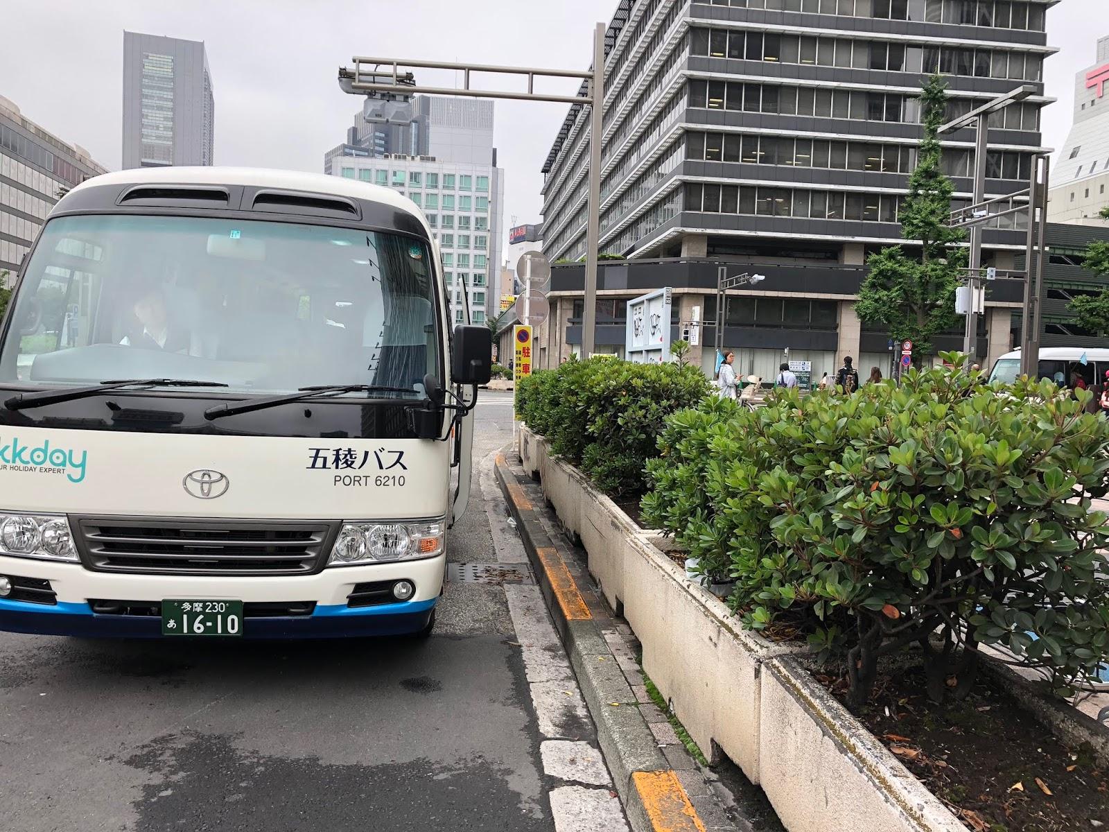 NT旅遊及單車部落格: 2018 東京及近郊8天自由/自駕遊 (Day 3 - 4)