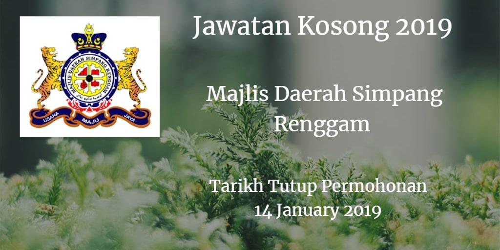Jawatan Kosong MDSR 14 January  2019